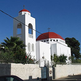 260px-Russian_Orthodox_Church_in_Rabat